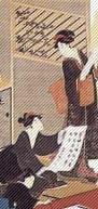 жадеит, массажный стол, бани и сауны